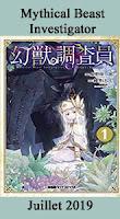http://blog.mangaconseil.com/2018/09/a-paraitre-usa-mythical-beast.html