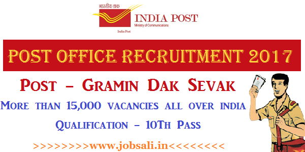 Post Office Recruitment 2017, Postal Jobs, India Post Recruitment