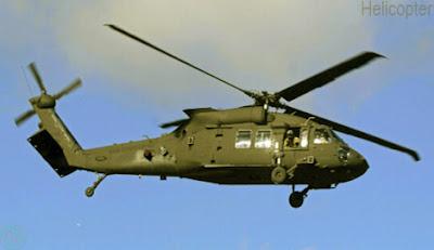 Helicopter, হেলিকপ্টার