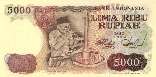 5 ribu rupiah 1980 depan