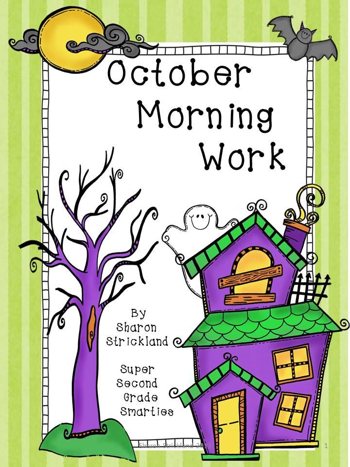 Super Second Grade Smarties: Third Grade Morning Work and a