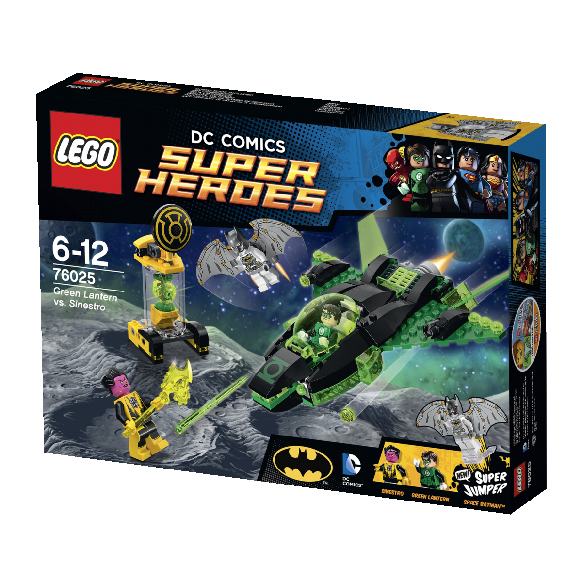 The Minifigure Collector: 2015 DC Super Heroes sets