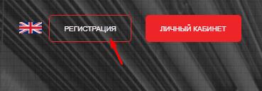 Регистрация в KP-PLACE