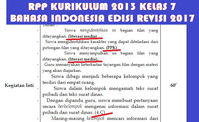 Rpp Bahasa Indonesia K13 Kelas 7 Revisi 2017 Doc Tentang Teks Surat Pribadi Dan Surat Dinas