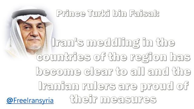 Prince Turki bin Faisal