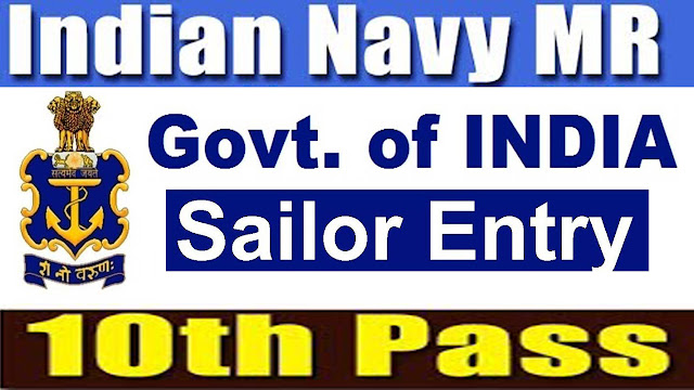Indian Navy MR Online Form 10th Pass theskyindia.com