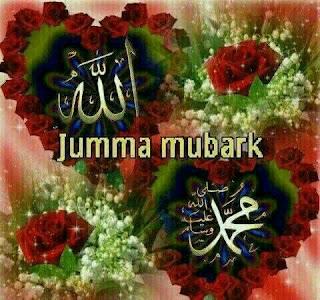 Style: Beautiful HD Juma Mubarak Wallpaper Download