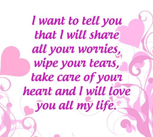 Pleasings Messages: Special Love Text Messages For Wife From Husband In