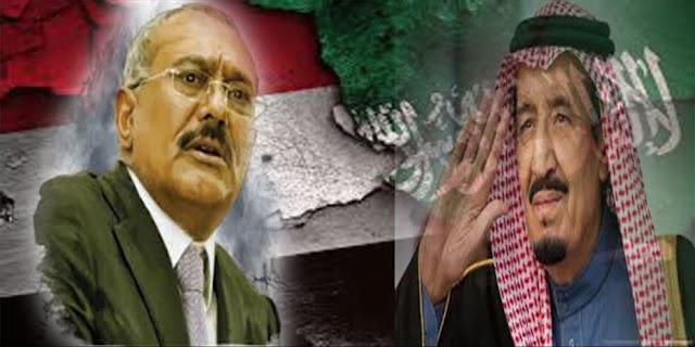 عبد لله-صالح-السعودية
