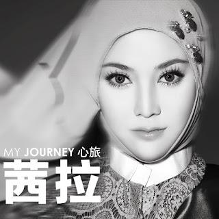 Shila Amzah - Manusia MP3