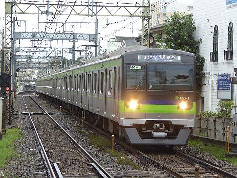 快速 若葉台行き8 都営10-300形540F