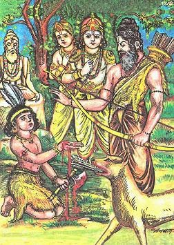 Chapter 32: Ekalavya, the mighty Archer