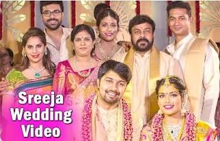 Exclusive : Chiranjeevi's Daughter Srija & Kalyan Marriage Video