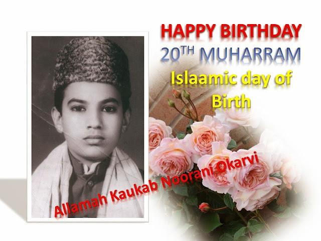 happy birthday muharram grace academy allama kokab noorani okarvi