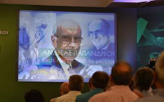 Είκοσι ένα χρόνια χωρίς τον Ανδρέα Παπανδρέου