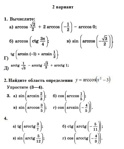 Блог учителя математики и информатики Толчева О Н Математика  Домашняя контрольная работа по геометрии Многогранники на 18 04 17