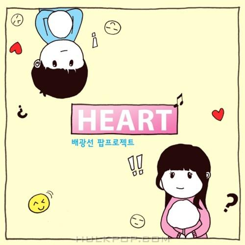 Bae Kwang Sun – Heart – Single