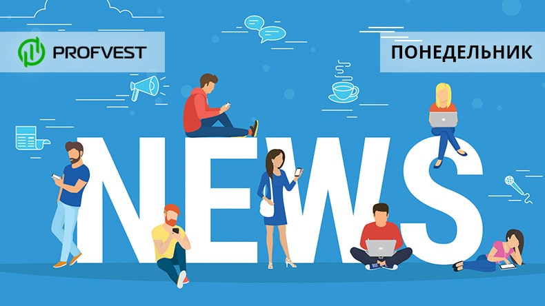Новости от 11.03.19