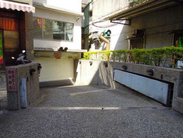 坡道進出停車場