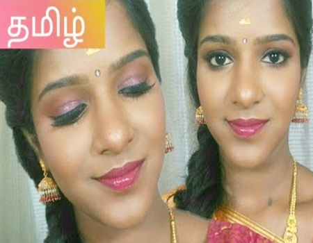 Makeup tutorial in Tamil – Wedding guest/bridesmaid Makeup – SouthIndian Style