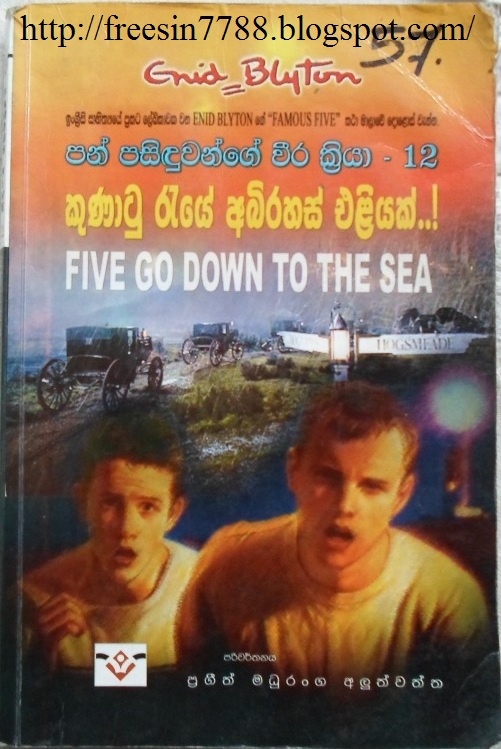 Ebook free download sinhala translation
