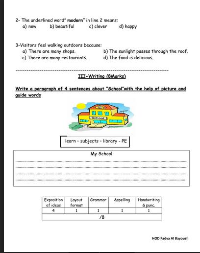 نموذج اختبار في اللغة الانجليزية للصف الخامس