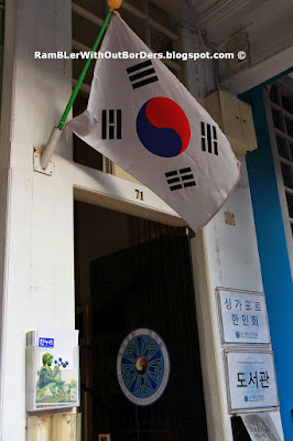 Korean Association, Tanjong Pagar Road, Singapore