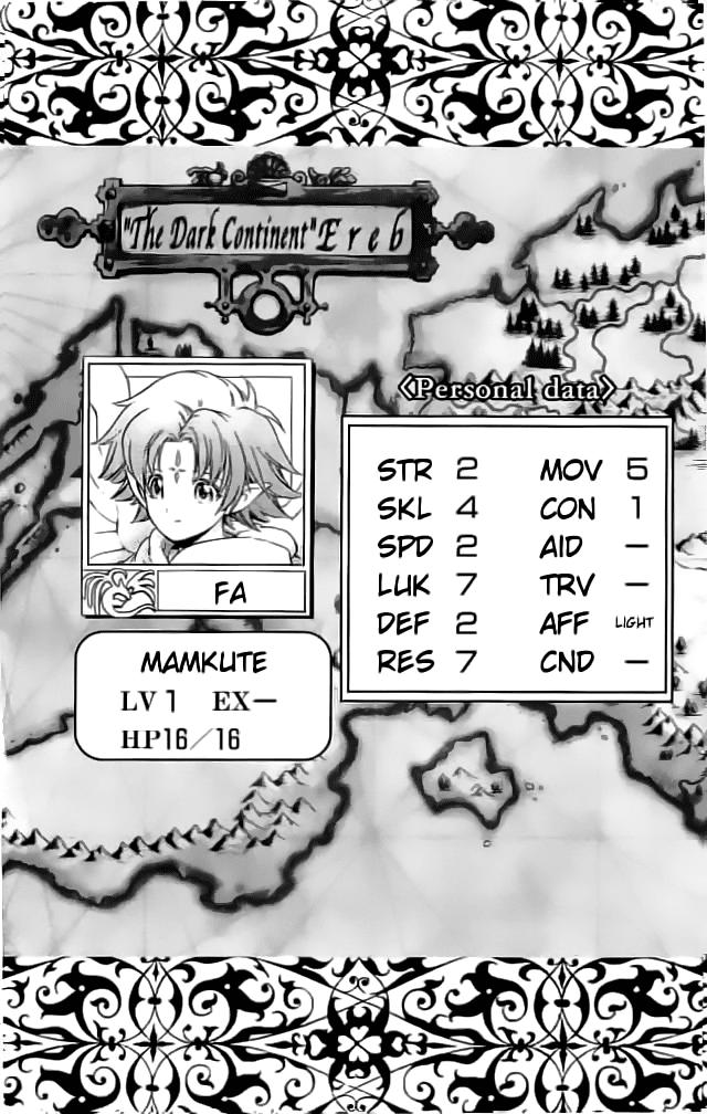 Fire Emblem - Hasha no Tsurugi chap 026 trang 42