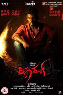 Kathakali Tamil Movie Review