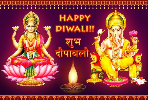 Happy Diwali 2015 Hindu God Pics Free Download