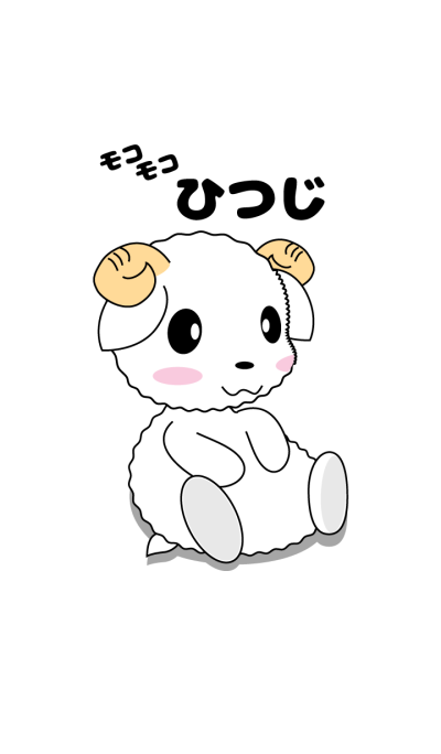 - Fluffy Sheep -