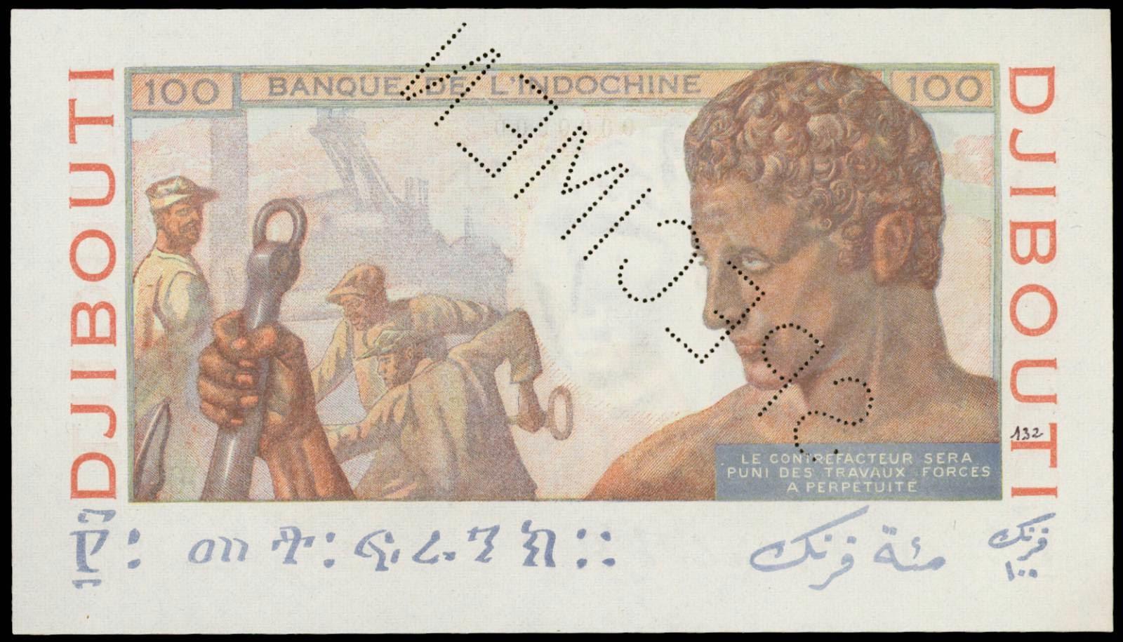 French Somaliland Banknotes 100 Francs 1946