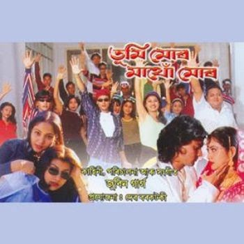 download assamese film song