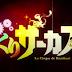 Haguruma Lyrics (Karakuri Circus Opening 2) - KANA-BOON