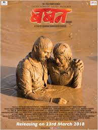 Baban (2018) Marathi Full Movie Hindi Dubbed Web-DL 720p