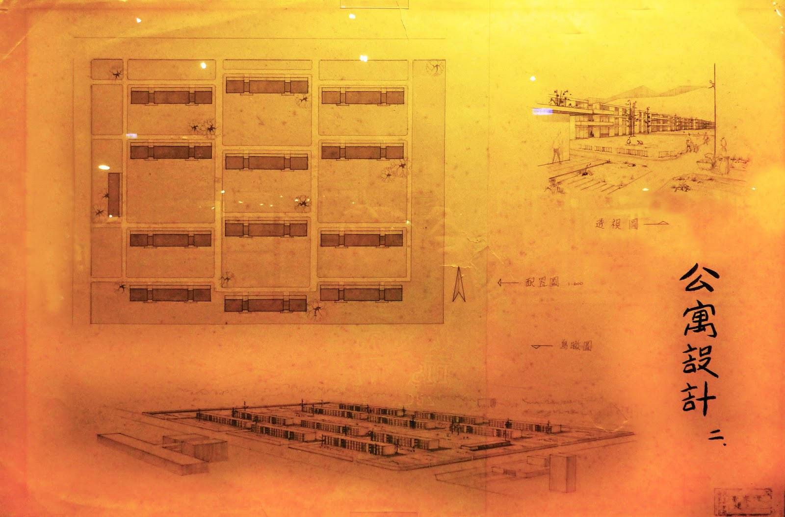 華山-成大建築系學生暨系友作品特展   None Architecture