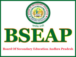 Image result for Board of Secondary Education, Andhra Pradesh