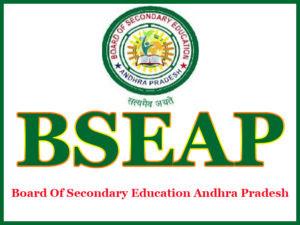 BSE AP Logo