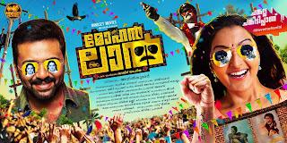 Mohanlal Malayalam Movie Trailer