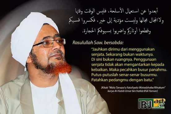 [Habib Umar bin Hafidz] Uruslah Ibadahmu, jangan Urus Politik Negara