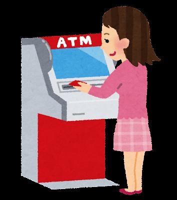 ATMを使う人のイラスト