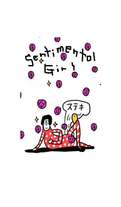 Sentimental Girl KAWAII