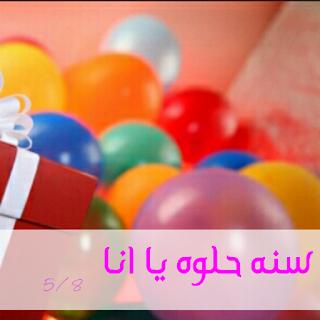 صور صور عيد ميلادي 2019 بوستات عيد ميلادى انا 168821265002202.png