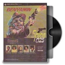 film Benyamin Spion 025