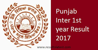 Punjab Inter 1st year Result