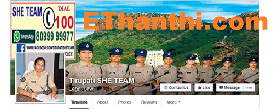 திருப்பதியை கலக்கும் தமிழக பெண் ஐபிஎஸ் அதிகாரி | Tirupati mixing Indian woman IPS officer !