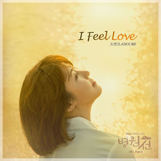 Lirik Lagu Soyeon (LABOUM) - I Feel Love Lyrics
