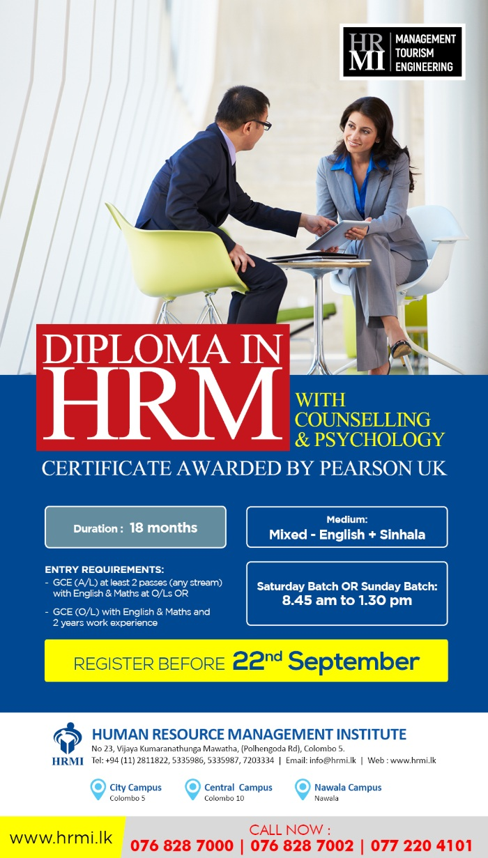https://www.hrmi.lk/index.php/diplomas/diploma-in-hrm-with-counselling-and-psychology-pearson-assured