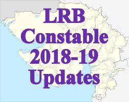 LRB Lokrakshak / Constable Updates For Document Verification 2019