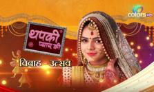 Sinopsis Lengkap Thapki ANTV Serial India Terbaru! Simak Yuk!